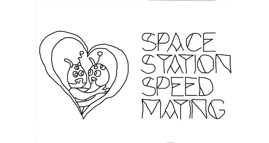 spacestation_logo